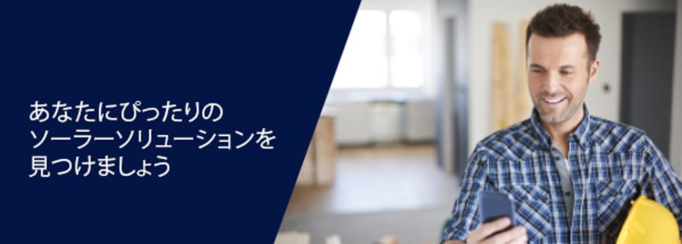 Japan - nologo_979 Contact us - Commercial - JP copy