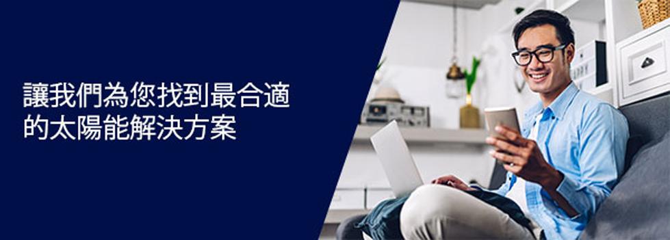 Taiwan - nologo_979 Contact us - TW
